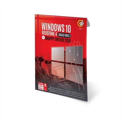 نرم افزار Windows 10 Redstone 4 Build 1803 + Snappy Driver 2018