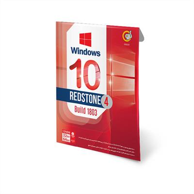 نرم افزار Windows 10 REDSTONE 4 Build 1803