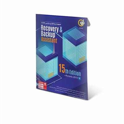 نرم افزار  Recovery & Backup Assistant 15th Edition+Acronis 2019
