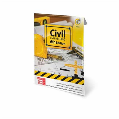 نرم افزار Civil Engineering 6rd Edition