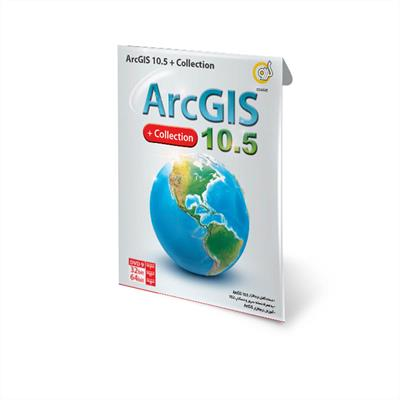 نرم افزار ArcGIS 10.5 + Collection